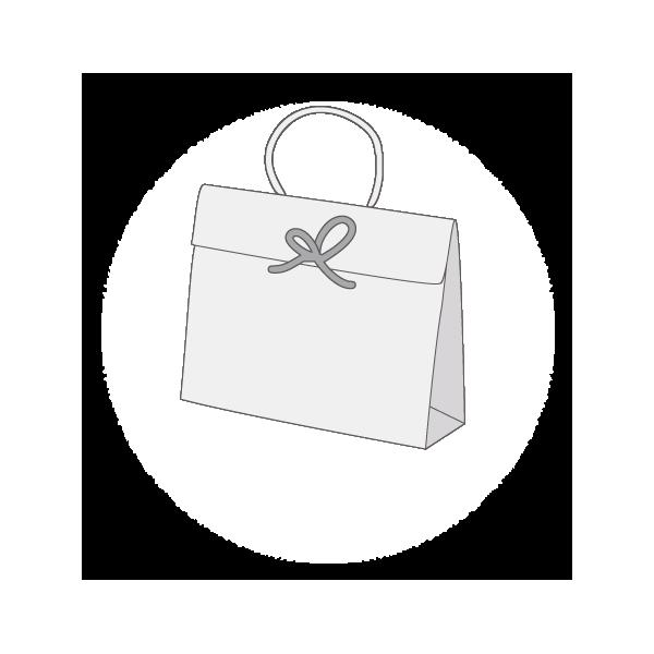 Sac papier luxe personnalis cadeau personnalis taille 4 - Papier cadeau personnalisable ...